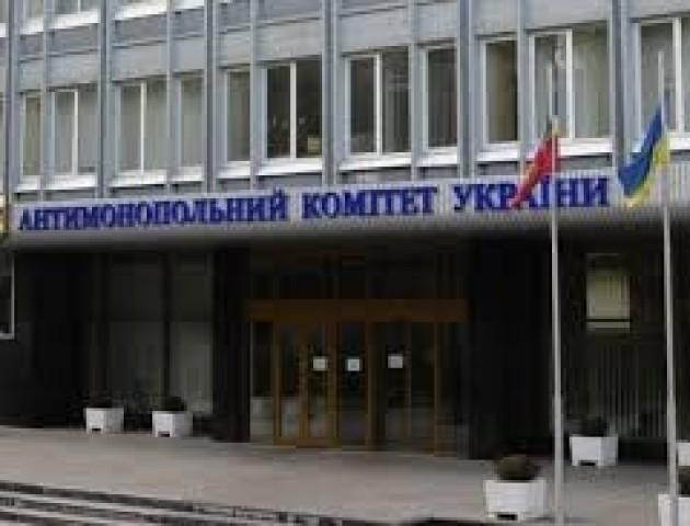 Так звана «реформа» Антимонопольного комітету унеможливлює реалізацію адміністративної реформи