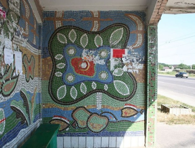 Біля Луцька знайшли унікальну римську мозаїку. ФОТО