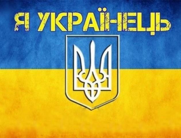 Не схід: де в Україні найменше пишаються своїм громадянством
