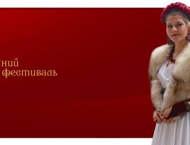 Лучан та гостей міста запрошують на фестиваль «Волинська княжна»
