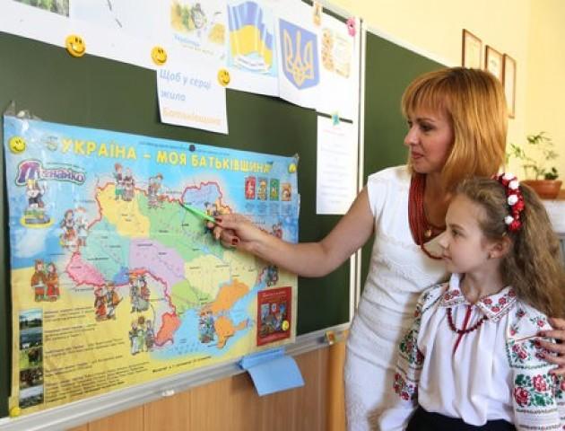Реорганізація шкіл: що буде далі