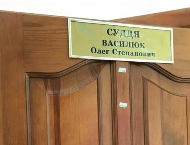 Відпочинок замість покарання: ковельський суддя-корупціонер уникнув відповідальності