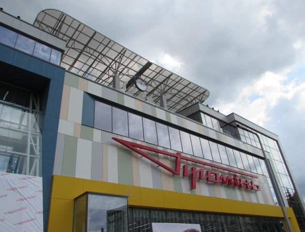 У Луцьку відкрився розважальний центр «Промінь»