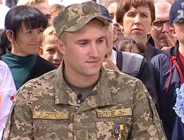 Волинський боєць Василь Тарасюк отримав золоту зірку від президента