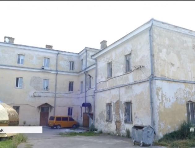 У Луцьку колишня в'язниця стане хостелом