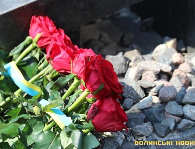 Мітинг-реквієм у Луцьку до 75-ї річниці єврейської трагедії