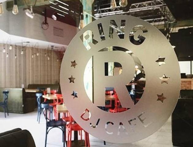 Страва дня від Ring Dj Cafe