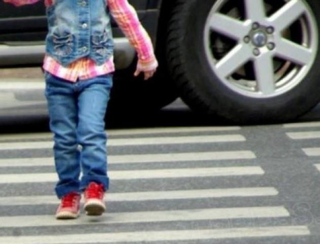 «Увага! Діти – на дорозі!»: лучан закликають бути уважними на дорогах