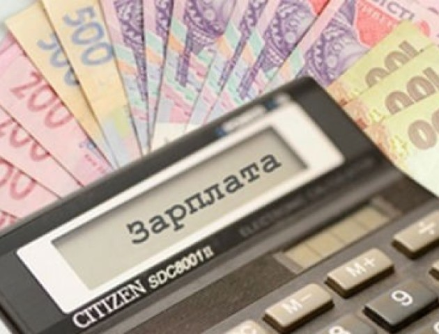 В Україні зросла середня зарплата