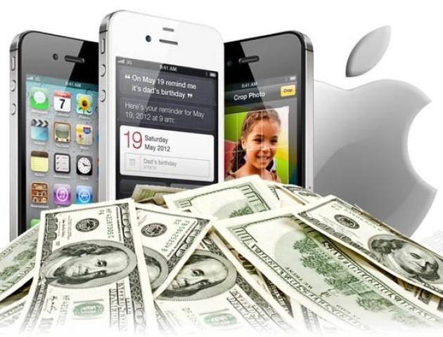 ПриватБанк підтримає підприємців грошима, картками та айфоном