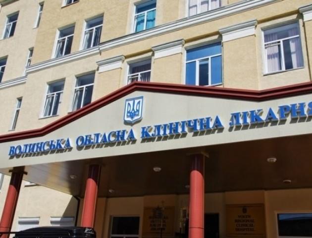 Рекомендовано виділити кошти з обласного бюджету для медичних закладів | Волинська обласна рада