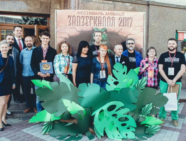 У Луцьку стартував анімаційний фестиваль«Задзеркалля». ФОТО