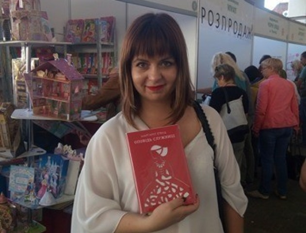 Волинська книгоблогерка розповіла про Форум видавців у Львові