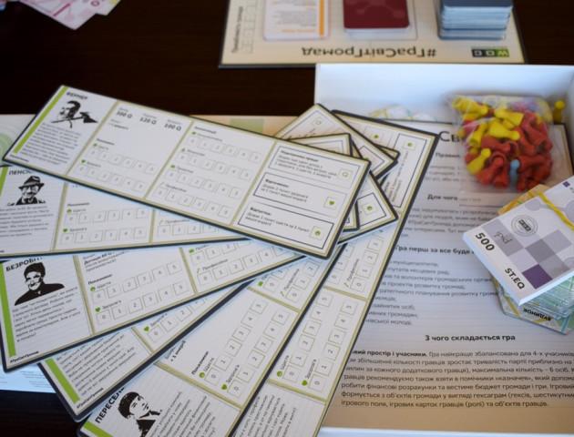 В «Світ громад» бізнесмени грають розкішно, - автор гри Михайло Войтович