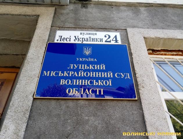Відомого волинського адвоката відпустили під особисте зобов'язання
