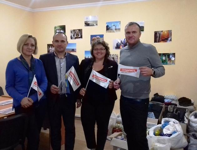 Партійці волинської «Солідарності» зібрали допомогу для жителів Вінничини