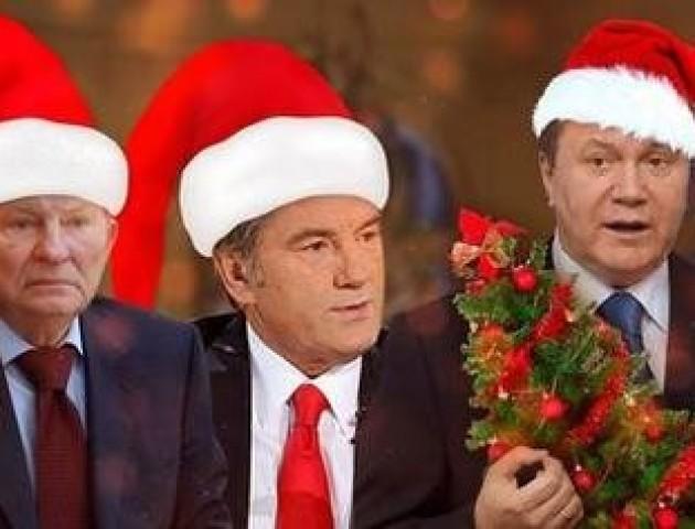 З'явилося відео п'яти новорічних президентів