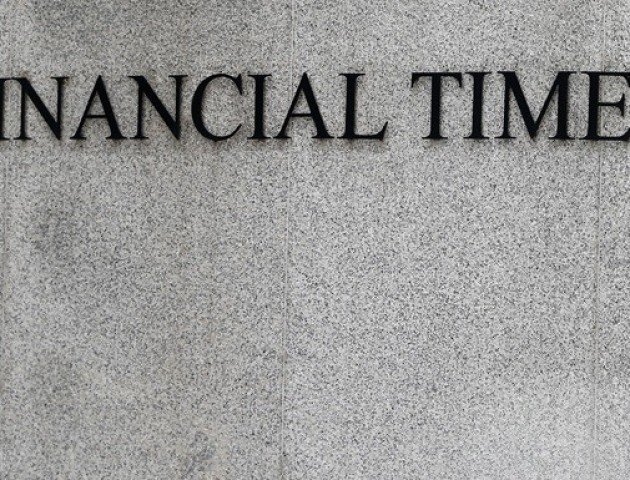 Україна очолила рейтинг The Financial Times