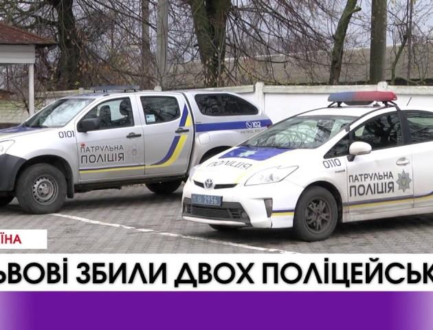 У Львові жінка в стані наркотичного сп'яніння збила двох поліцейських. ВІДЕО