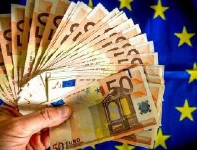 Україна може отримати нову фінансову допомогу від Європейського союзу. ВІДЕО