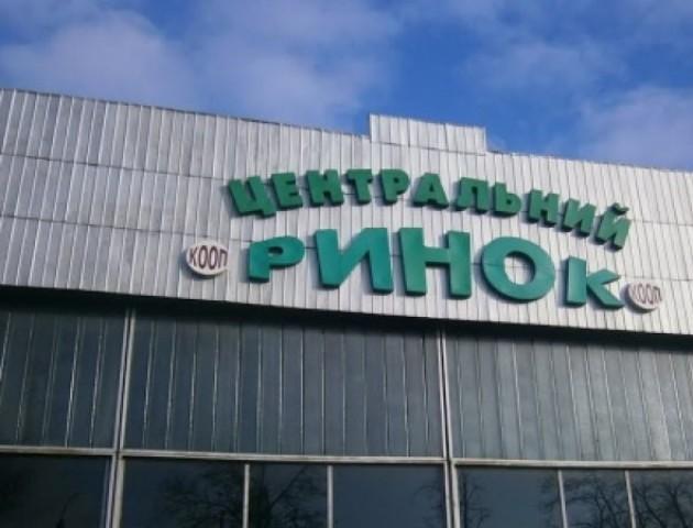 Луцьким підприємцям підняли на 50% оренду місць на Центральному ринку