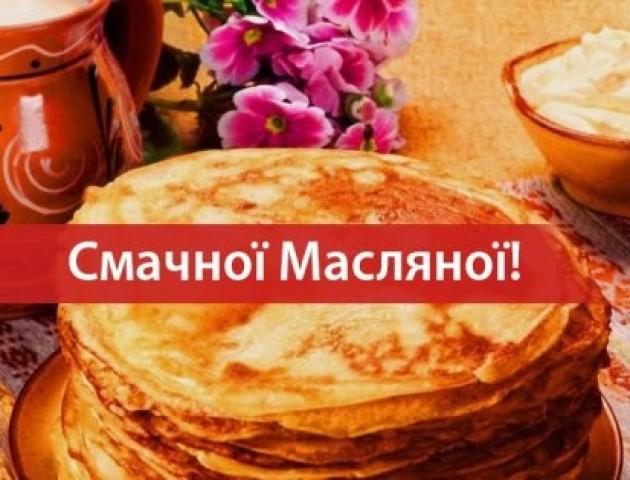 Коли Масляна 2018 в Україні: дата і традиції свята