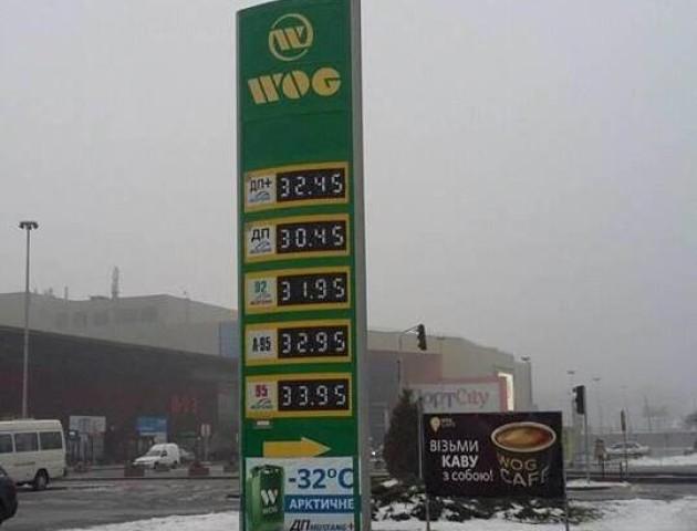 «Скоро буде 100 грн за літр», – лучани обурені цінами бензину на WOG