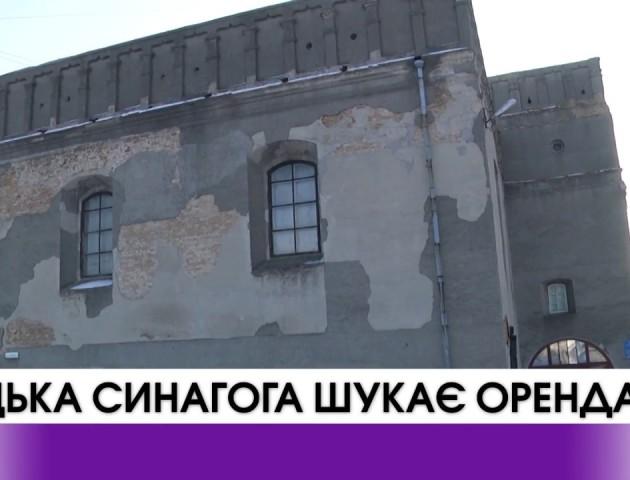 Луцька єврейська громада готує позов до суду на голову Волинської ОДА. ВІДЕО