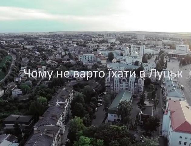 Відомий блогер показав, «чому не варто їхати до Луцька». ВІДЕО
