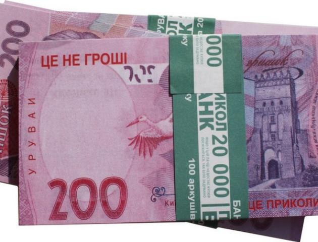 Містом на Волині «розгулюють» сувенірні гроші