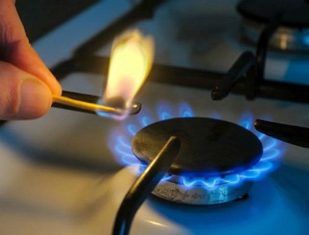 З 1 листопада українці платитимуть більше за газ