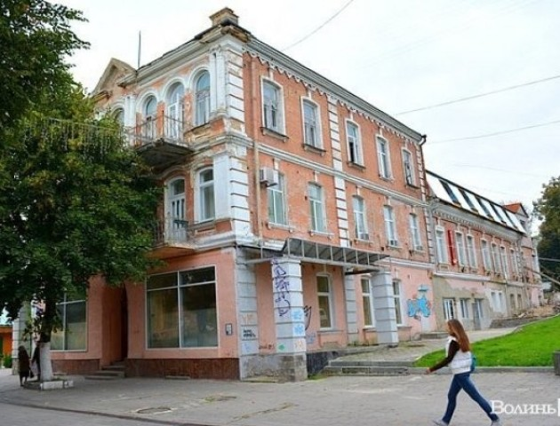 У центрі Луцька планують відреставрувати пам'ятку архітектури
