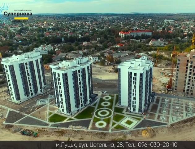 Як будують наймасштабніший житловий комплекс Луцька. ВІДЕО