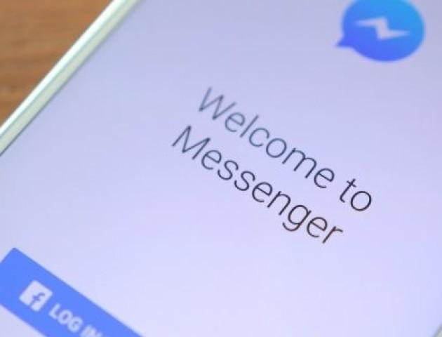 Нова функція Facebook дозволить видаляти відправлені помилкові повідомлення