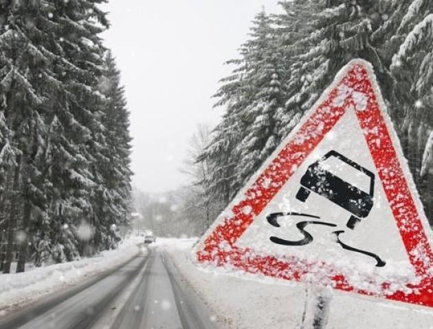 Волинян попереджають про погіршення погодних умов