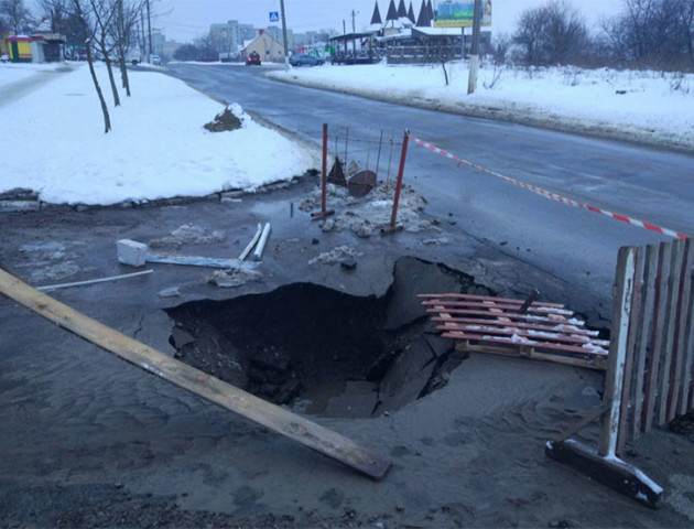 У Нововолинську обвалилася дорога. ФОТО