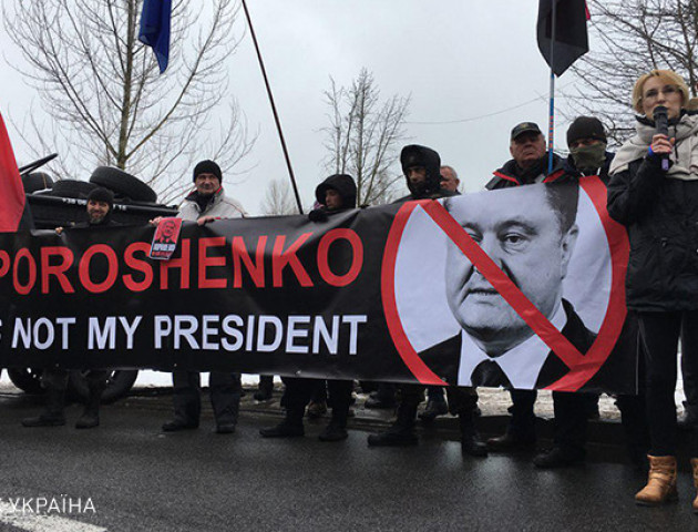 Під резиденцією Порошенко пройшла акція за імпічмент