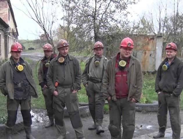 Нововолинським шахтарям заборгували 15 мільйонів зарплати. ВІДЕО