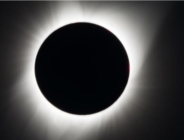 Сонячне затемнення 15 лютого 2018 в Україні: що треба знати