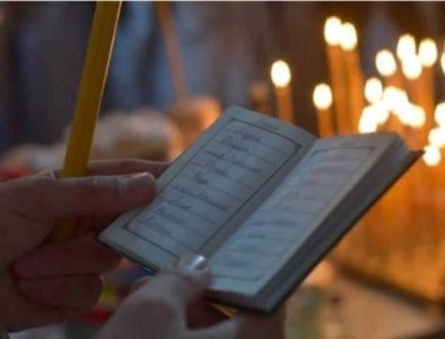 Стрітення Господнє 15 лютого: історія і прикмети церковного свята