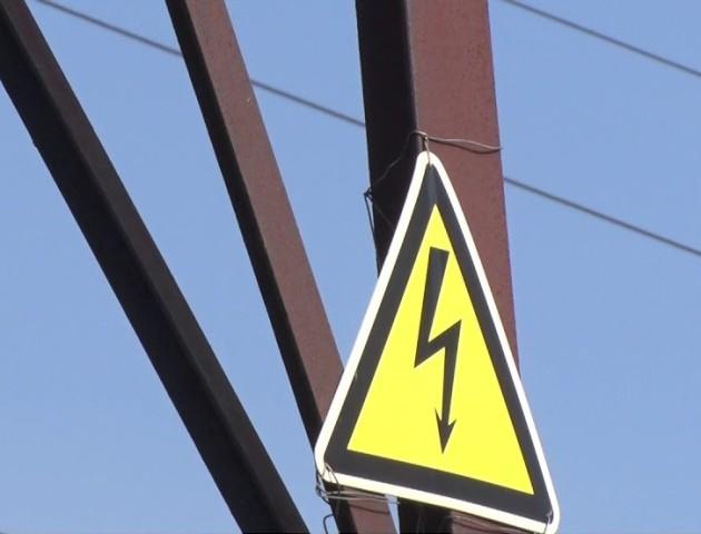 У Луцьку за борги вимикатимуть електрику. ВІДЕО
