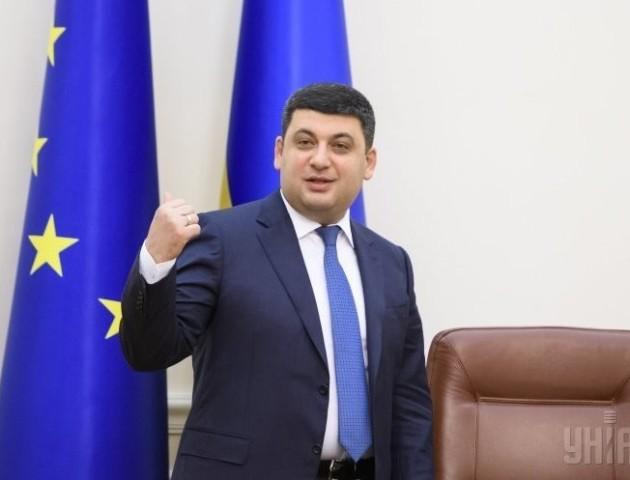 «Укрзалізниця» має з'єднати Київ з аеропортом «Бориспіль» до кінця року - Гройсман