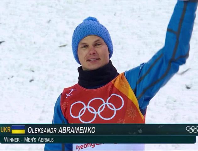 Олександр Абраменко здобув перше олімпійське золото для України