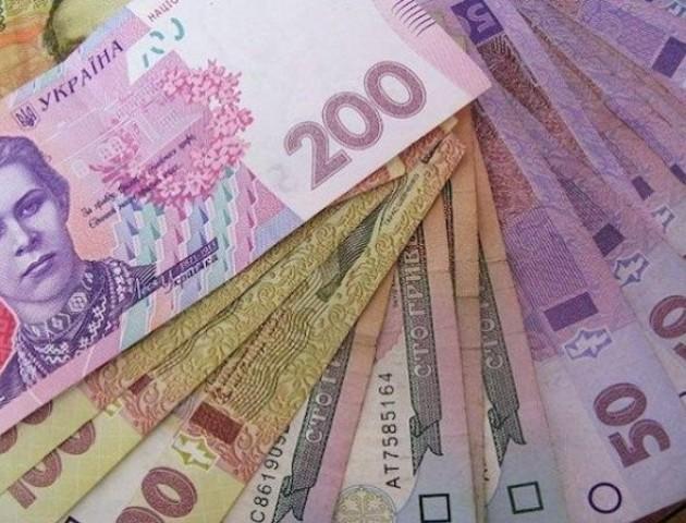 «Луцьктеплу» повернули борги за субсидії