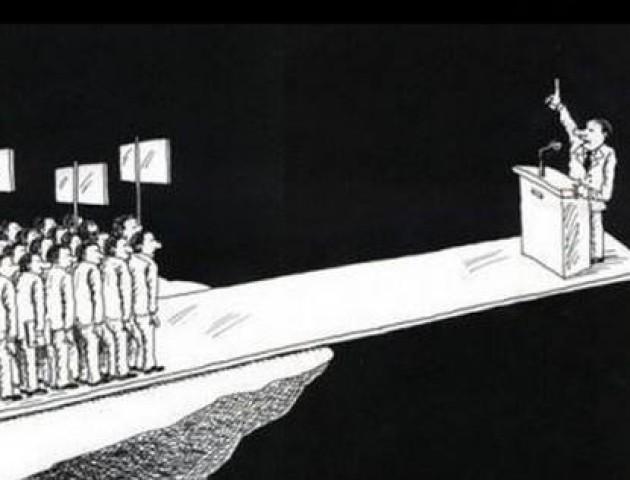 «Ми стаємо не народом, а якоюсь аморфною, безвольною масою, яку водять як баранів», - лучанин