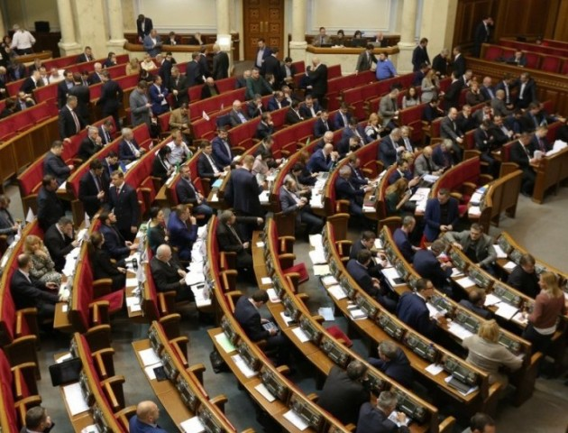 У четвер Рада голосуватиме за нового голову Нацбанку