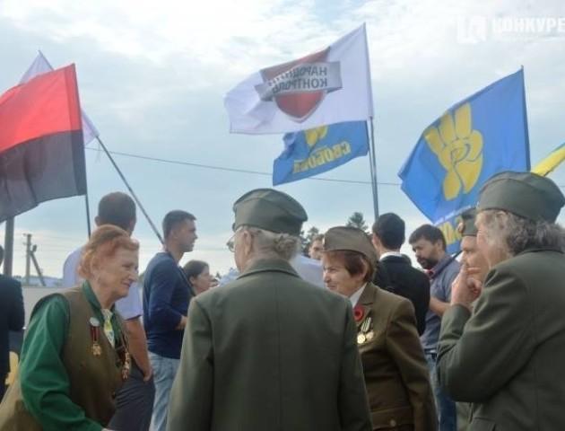 У Луцьку пікетуватимуть Генконсульство Польщі