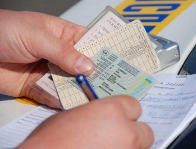 У волинянина видурили 10 тисяч гривень нібито для виготовлення документів на авто