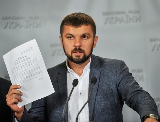 Парламент знову не проголосував за вибори луцького міського голови, - Гузь