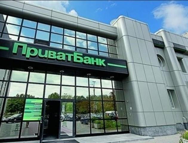 ПриватБанк - унікальний для Європи банк, і ми зробимо його ще сильнішим - Петр Крумханзл
